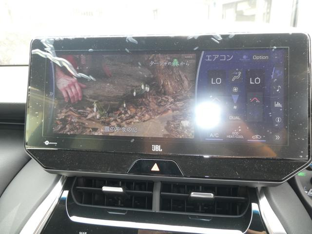 Z 登録済未使用車 純正ナビ Bluetooth接続 JBL ETC2.0 前後ドラレコ 前席パワーシート 衝突軽減ブレーキ 車線逸脱警報 アダプティブクルーズ キーフリー パワーバックドア LED(42枚目)