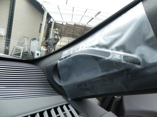 Z 登録済未使用車 純正ナビ Bluetooth接続 JBL ETC2.0 前後ドラレコ 前席パワーシート 衝突軽減ブレーキ 車線逸脱警報 アダプティブクルーズ キーフリー パワーバックドア LED(61枚目)