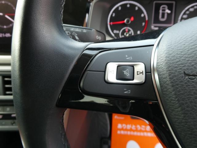TSIコンフォートライン 純正ナビフルセグTV ETC2.0 衝突軽減ブレーキ Bカメラ DVD再生 禁煙車 ドライブレコーダー ドライバーアシスト オートライト(11枚目)