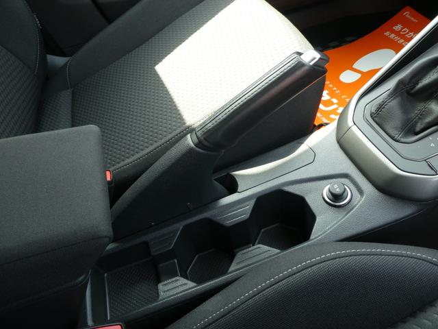 TSIコンフォートライン 純正ナビフルセグTV ETC2.0 衝突軽減ブレーキ Bカメラ DVD再生 禁煙車 ドライブレコーダー ドライバーアシスト オートライト(24枚目)