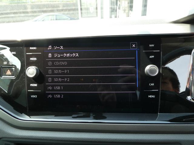 TSIコンフォートライン 純正ナビフルセグTV ETC2.0 衝突軽減ブレーキ Bカメラ DVD再生 禁煙車 ドライブレコーダー ドライバーアシスト オートライト(36枚目)