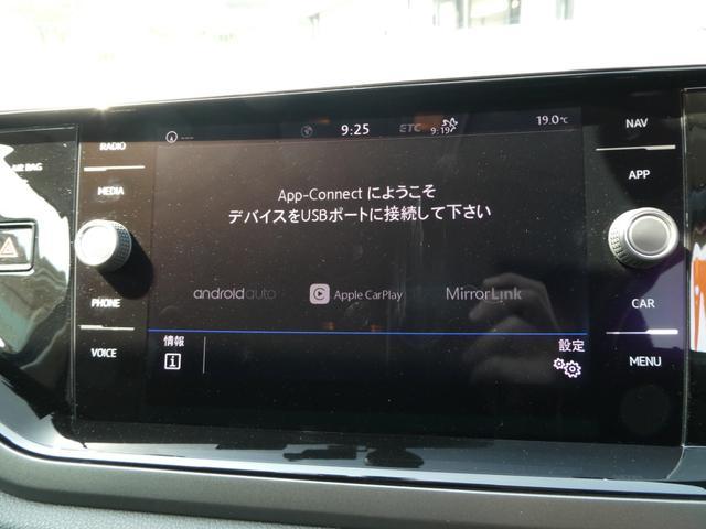 TSIコンフォートライン 純正ナビフルセグTV ETC2.0 衝突軽減ブレーキ Bカメラ DVD再生 禁煙車 ドライブレコーダー ドライバーアシスト オートライト(44枚目)