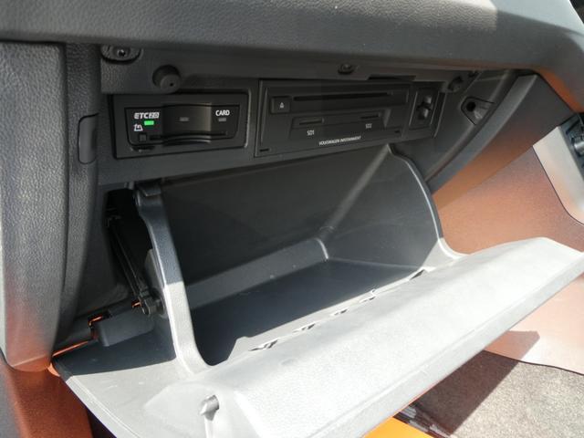 TSIコンフォートライン 純正ナビフルセグTV ETC2.0 衝突軽減ブレーキ Bカメラ DVD再生 禁煙車 ドライブレコーダー ドライバーアシスト オートライト(46枚目)