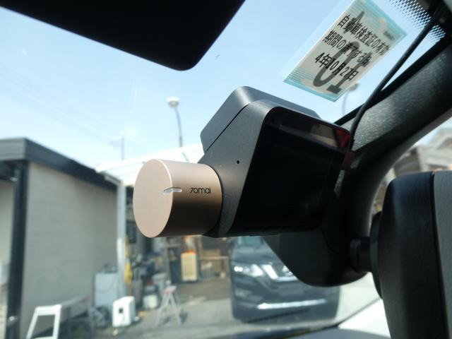TSIコンフォートライン 純正ナビフルセグTV ETC2.0 衝突軽減ブレーキ Bカメラ DVD再生 禁煙車 ドライブレコーダー ドライバーアシスト オートライト(66枚目)