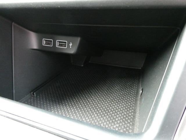 TSIコンフォートライン 純正ナビフルセグTV ETC2.0 衝突軽減ブレーキ Bカメラ DVD再生 禁煙車 ドライブレコーダー ドライバーアシスト オートライト(72枚目)