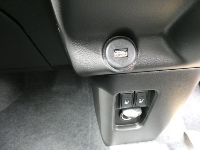 ハイブリッドGターボ 届出済未使用車 純正9インチナビ 全方位カメラ 車線逸脱警報 衝突軽減ブレーキ 後方障害物センサー フルセグ アダプティブクルーズ シートヒーター DVD再生 LEDライト(21枚目)