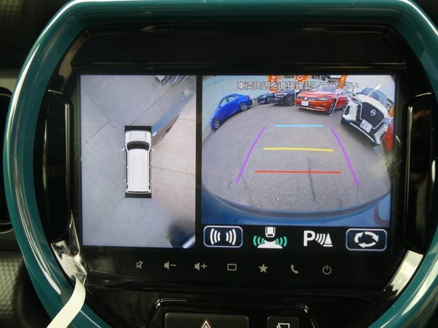 ハイブリッドGターボ 届出済未使用車 純正9インチナビ 全方位カメラ 車線逸脱警報 衝突軽減ブレーキ 後方障害物センサー フルセグ アダプティブクルーズ シートヒーター DVD再生 LEDライト(28枚目)
