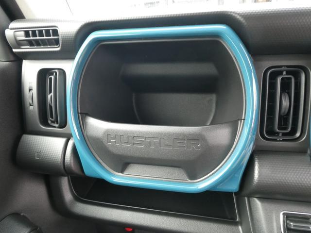 ハイブリッドGターボ 届出済未使用車 純正9インチナビ 全方位カメラ 車線逸脱警報 衝突軽減ブレーキ 後方障害物センサー フルセグ アダプティブクルーズ シートヒーター DVD再生 LEDライト(45枚目)