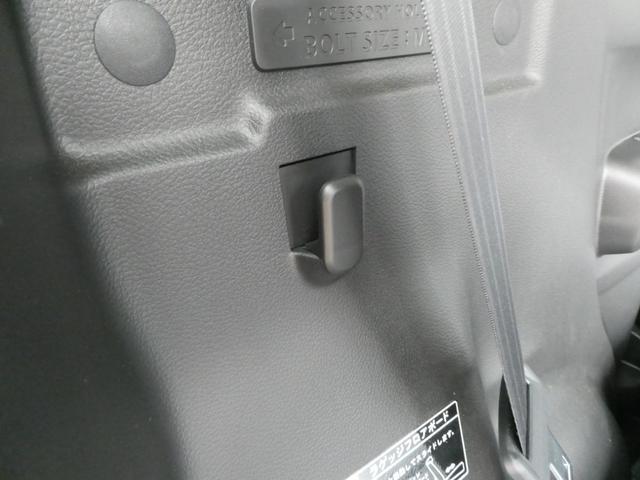 ハイブリッドGターボ 届出済未使用車 純正9インチナビ 全方位カメラ 車線逸脱警報 衝突軽減ブレーキ 後方障害物センサー フルセグ アダプティブクルーズ シートヒーター DVD再生 LEDライト(46枚目)