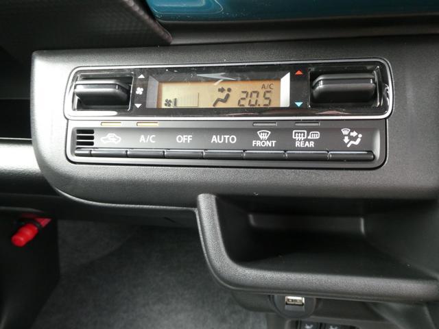 ハイブリッドGターボ 届出済未使用車 純正9インチナビ 全方位カメラ 車線逸脱警報 衝突軽減ブレーキ 後方障害物センサー フルセグ アダプティブクルーズ シートヒーター DVD再生 LEDライト(53枚目)