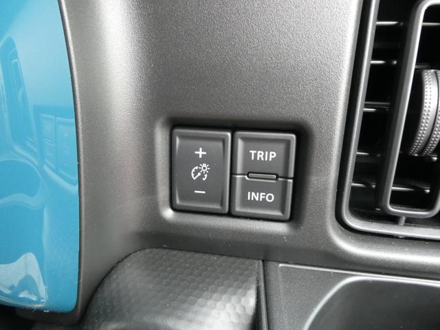 ハイブリッドGターボ 届出済未使用車 純正9インチナビ 全方位カメラ 車線逸脱警報 衝突軽減ブレーキ 後方障害物センサー フルセグ アダプティブクルーズ シートヒーター DVD再生 LEDライト(74枚目)