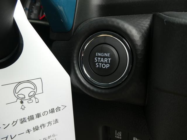 ハイブリッドGターボ 届出済未使用車 純正9インチナビ 全方位カメラ 車線逸脱警報 衝突軽減ブレーキ 後方障害物センサー フルセグ アダプティブクルーズ シートヒーター DVD再生 LEDライト(76枚目)