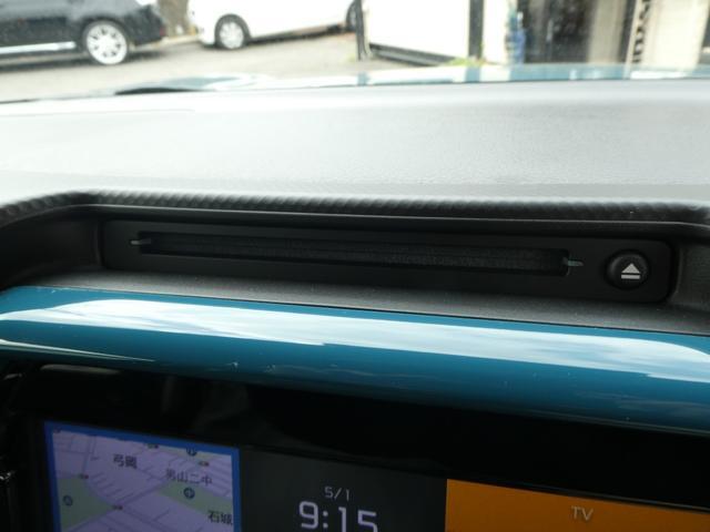 ハイブリッドGターボ 届出済未使用車 純正9インチナビ 全方位カメラ 車線逸脱警報 衝突軽減ブレーキ 後方障害物センサー フルセグ アダプティブクルーズ シートヒーター DVD再生 LEDライト(78枚目)