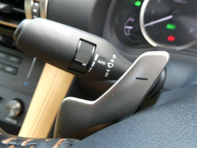 RC300h バージョンL メーカーナビ デジタルTV ETC2.0 三眼LEDヘッドライト Bカメラ 前後障害物センサー アダプティブクルーズ 衝突軽減 車線逸脱 本革シート シートエアコン ハンドルヒーター 禁煙車(25枚目)