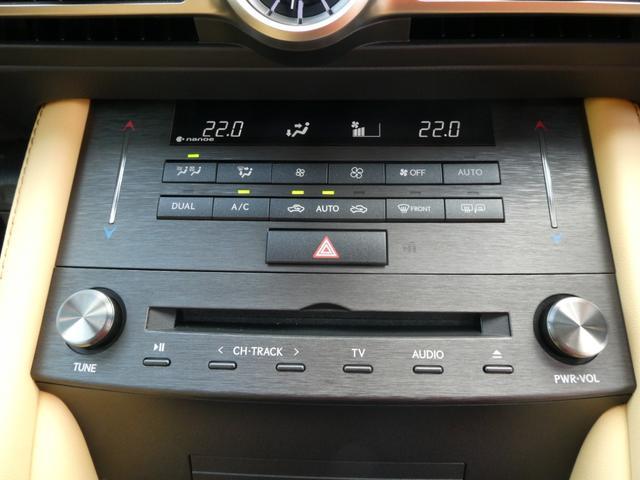 RC300h バージョンL メーカーナビ デジタルTV ETC2.0 三眼LEDヘッドライト Bカメラ 前後障害物センサー アダプティブクルーズ 衝突軽減 車線逸脱 本革シート シートエアコン ハンドルヒーター 禁煙車(26枚目)
