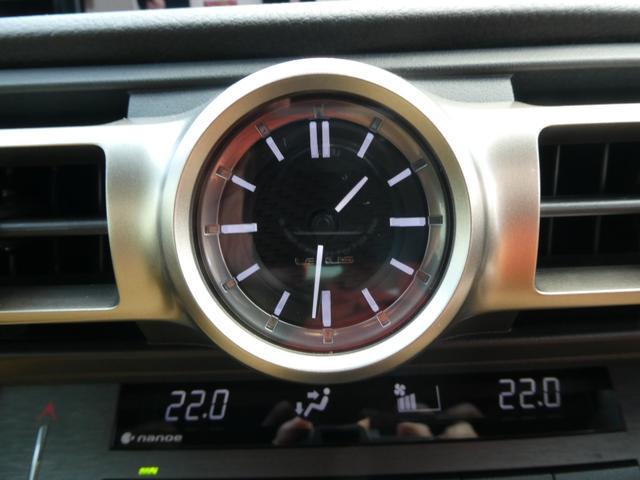 RC300h バージョンL メーカーナビ デジタルTV ETC2.0 三眼LEDヘッドライト Bカメラ 前後障害物センサー アダプティブクルーズ 衝突軽減 車線逸脱 本革シート シートエアコン ハンドルヒーター 禁煙車(32枚目)