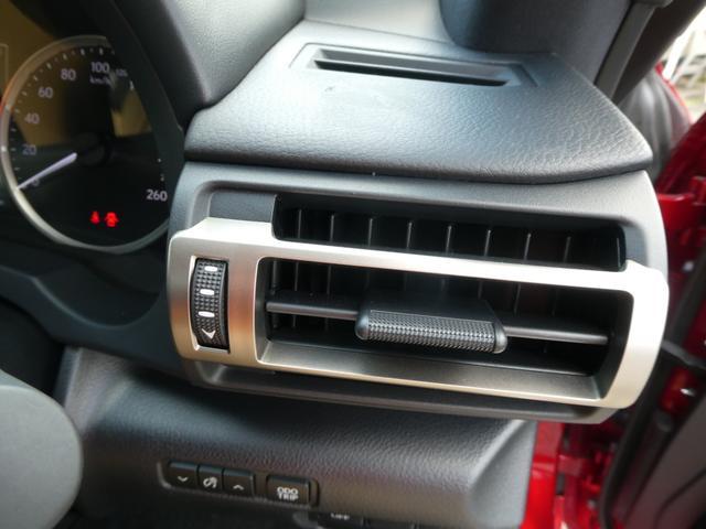 RC300h バージョンL メーカーナビ デジタルTV ETC2.0 三眼LEDヘッドライト Bカメラ 前後障害物センサー アダプティブクルーズ 衝突軽減 車線逸脱 本革シート シートエアコン ハンドルヒーター 禁煙車(41枚目)
