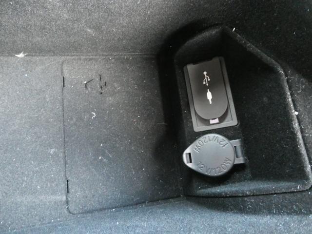RC300h バージョンL メーカーナビ デジタルTV ETC2.0 三眼LEDヘッドライト Bカメラ 前後障害物センサー アダプティブクルーズ 衝突軽減 車線逸脱 本革シート シートエアコン ハンドルヒーター 禁煙車(54枚目)