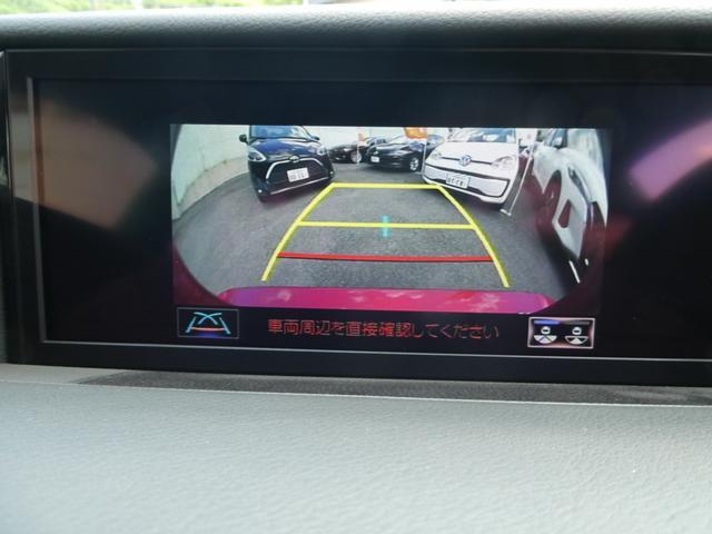 RC300h バージョンL メーカーナビ デジタルTV ETC2.0 三眼LEDヘッドライト Bカメラ 前後障害物センサー アダプティブクルーズ 衝突軽減 車線逸脱 本革シート シートエアコン ハンドルヒーター 禁煙車(63枚目)