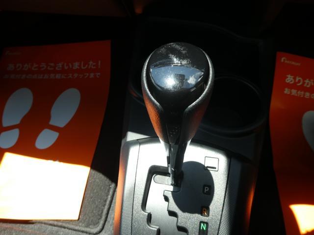 Sスタイルブラック 社外ナビ フルセグ DVD Bカメラ 衝突軽減 車線逸脱 前後障害物センサー 禁煙車 レーンキープ スマートキー 前後コーナーセンサー プライバシーガラス Bluetooth接続 DVD再生(5枚目)