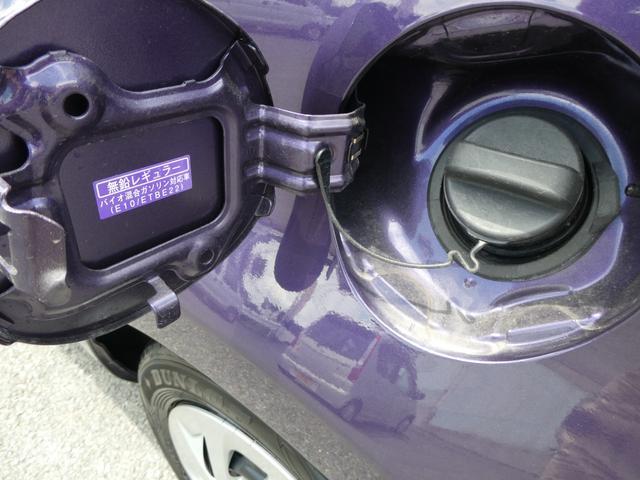 Sスタイルブラック 社外ナビ フルセグ DVD Bカメラ 衝突軽減 車線逸脱 前後障害物センサー 禁煙車 レーンキープ スマートキー 前後コーナーセンサー プライバシーガラス Bluetooth接続 DVD再生(10枚目)