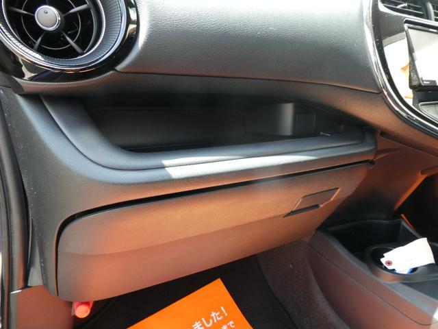Sスタイルブラック 社外ナビ フルセグ DVD Bカメラ 衝突軽減 車線逸脱 前後障害物センサー 禁煙車 レーンキープ スマートキー 前後コーナーセンサー プライバシーガラス Bluetooth接続 DVD再生(15枚目)