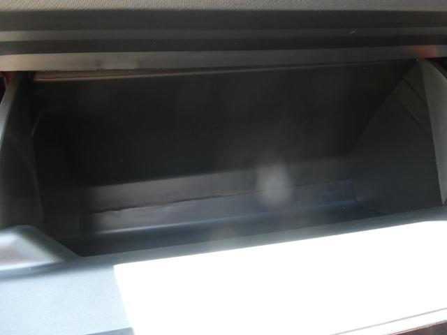 Sスタイルブラック 社外ナビ フルセグ DVD Bカメラ 衝突軽減 車線逸脱 前後障害物センサー 禁煙車 レーンキープ スマートキー 前後コーナーセンサー プライバシーガラス Bluetooth接続 DVD再生(67枚目)