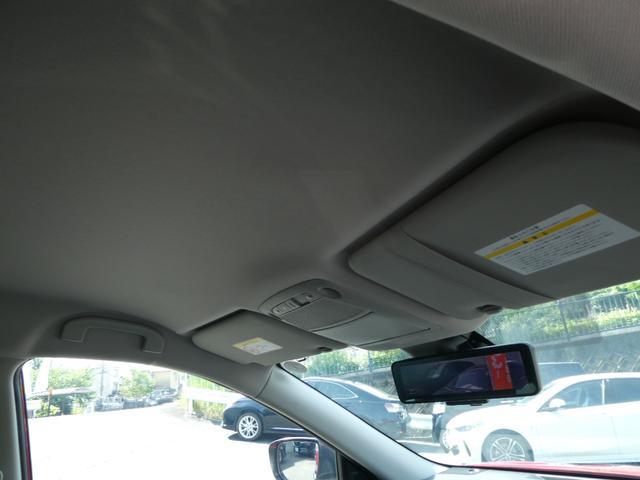 20Xi 全方位カメラ 衝突軽減ブレーキ 車線逸脱警報 前後障害物センサー アダプティブクルーズ 前席後席シートヒーター キーフリー LEDヘッドライト 電動リアゲート 電動パーキングブレーキ 禁煙車(6枚目)