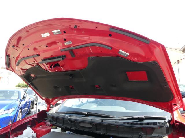 20Xi 全方位カメラ 衝突軽減ブレーキ 車線逸脱警報 前後障害物センサー アダプティブクルーズ 前席後席シートヒーター キーフリー LEDヘッドライト 電動リアゲート 電動パーキングブレーキ 禁煙車(7枚目)