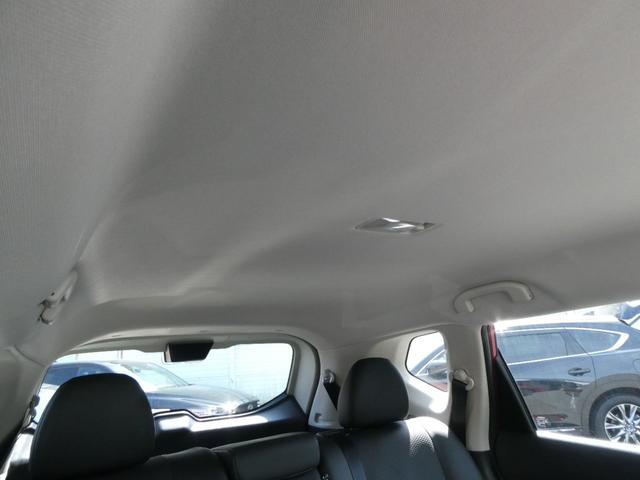 20Xi 全方位カメラ 衝突軽減ブレーキ 車線逸脱警報 前後障害物センサー アダプティブクルーズ 前席後席シートヒーター キーフリー LEDヘッドライト 電動リアゲート 電動パーキングブレーキ 禁煙車(23枚目)