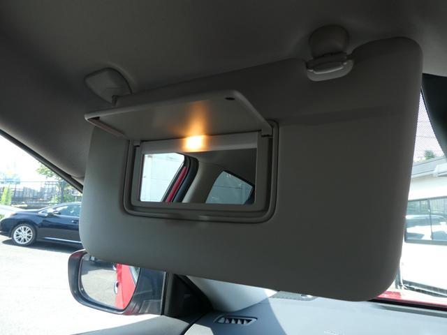20Xi 全方位カメラ 衝突軽減ブレーキ 車線逸脱警報 前後障害物センサー アダプティブクルーズ 前席後席シートヒーター キーフリー LEDヘッドライト 電動リアゲート 電動パーキングブレーキ 禁煙車(30枚目)