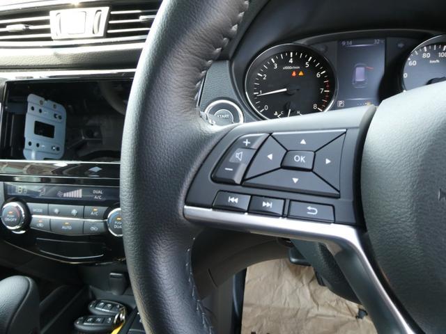 20Xi 全方位カメラ 衝突軽減ブレーキ 車線逸脱警報 前後障害物センサー アダプティブクルーズ 前席後席シートヒーター キーフリー LEDヘッドライト 電動リアゲート 電動パーキングブレーキ 禁煙車(32枚目)