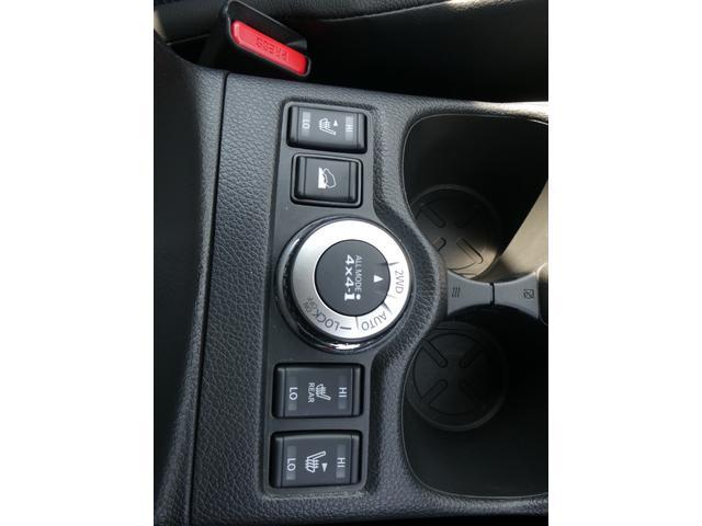 20Xi 全方位カメラ 衝突軽減ブレーキ 車線逸脱警報 前後障害物センサー アダプティブクルーズ 前席後席シートヒーター キーフリー LEDヘッドライト 電動リアゲート 電動パーキングブレーキ 禁煙車(42枚目)