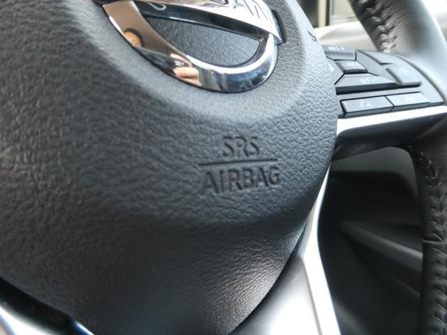 20Xi 全方位カメラ 衝突軽減ブレーキ 車線逸脱警報 前後障害物センサー アダプティブクルーズ 前席後席シートヒーター キーフリー LEDヘッドライト 電動リアゲート 電動パーキングブレーキ 禁煙車(50枚目)