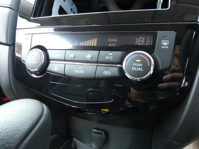 20Xi 全方位カメラ 衝突軽減ブレーキ 車線逸脱警報 前後障害物センサー アダプティブクルーズ 前席後席シートヒーター キーフリー LEDヘッドライト 電動リアゲート 電動パーキングブレーキ 禁煙車(51枚目)