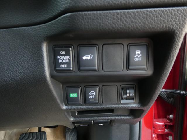 20Xi 全方位カメラ 衝突軽減ブレーキ 車線逸脱警報 前後障害物センサー アダプティブクルーズ 前席後席シートヒーター キーフリー LEDヘッドライト 電動リアゲート 電動パーキングブレーキ 禁煙車(58枚目)