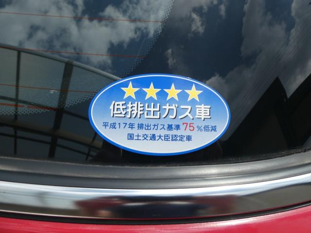 クーパー ペッパーPKG ストリートスタイル ユニオンジャックデザインLEDテール ナビゲーションPKG ドライビングアシスト 前席シートヒーター 衝突軽減ブレーキ キーフリー Bluetooth 禁煙車(7枚目)