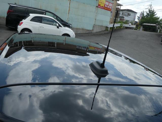 クーパー ペッパーPKG ストリートスタイル ユニオンジャックデザインLEDテール ナビゲーションPKG ドライビングアシスト 前席シートヒーター 衝突軽減ブレーキ キーフリー Bluetooth 禁煙車(46枚目)