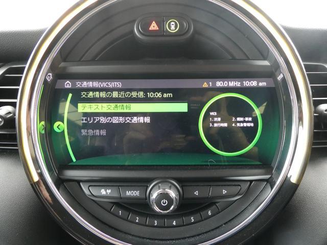 クーパー ペッパーPKG ストリートスタイル ユニオンジャックデザインLEDテール ナビゲーションPKG ドライビングアシスト 前席シートヒーター 衝突軽減ブレーキ キーフリー Bluetooth 禁煙車(60枚目)