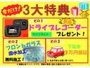 XL セーフティサポート 衝突軽減ブレーキ 車線逸脱警報 社外ナビTV Bluetooth接続可 DVD再生可 フルセグ 前席シートヒーター Bカメラ キーフリー スペアキー ドライブレコーダー(2枚目)