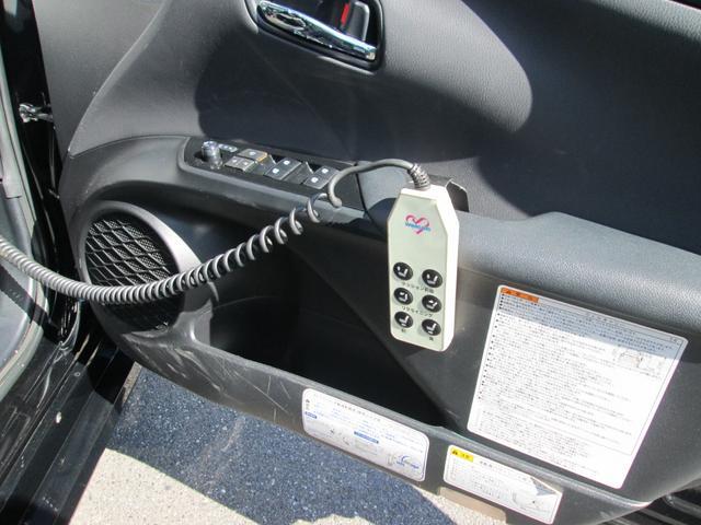 リモコン式専用運転席パワーシート