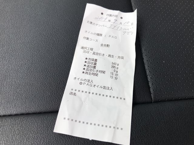 「スズキ」「エブリイワゴン」「コンパクトカー」「京都府」の中古車37