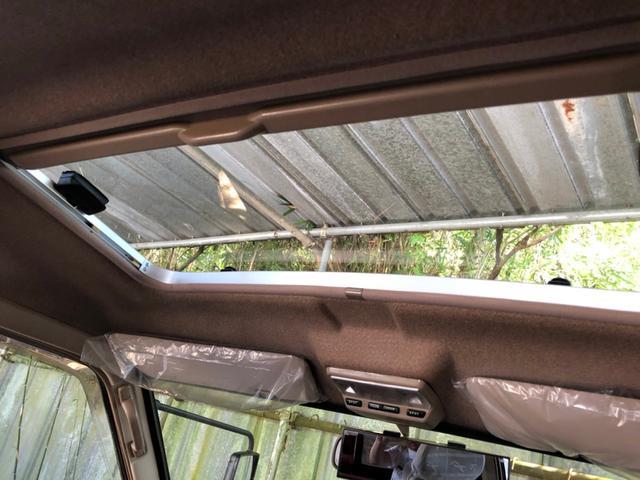 グランドサルーン ワンオーナー 修復歴なし 車検整備付き(50枚目)