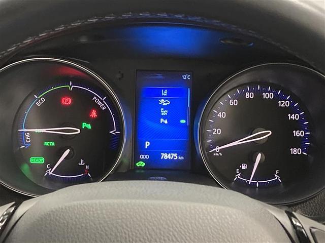 「品質と安心」その1 トヨタ高品質洗浄「ぴかまるクン」中古車の中も外もキレイにする高品質洗浄!