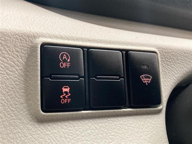 G フルセグ メモリーナビ DVD再生 ミュージックプレイヤー接続可 バックカメラ ETC 両側電動スライド LEDヘッドランプ 乗車定員7人 3列シート ワンオーナー アイドリングストップ(13枚目)