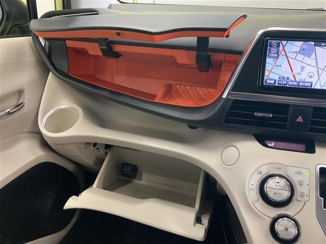 G フルセグ メモリーナビ DVD再生 ミュージックプレイヤー接続可 バックカメラ ETC 両側電動スライド LEDヘッドランプ 乗車定員7人 3列シート ワンオーナー アイドリングストップ(16枚目)
