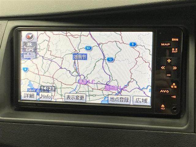 プラタナリミテッド ワンセグ HDDナビ DVD再生 ミュージックプレイヤー接続可 バックカメラ ETC 両側電動スライド HIDヘッドライト ウオークスルー 乗車定員7人 3列シート ワンオーナー(10枚目)