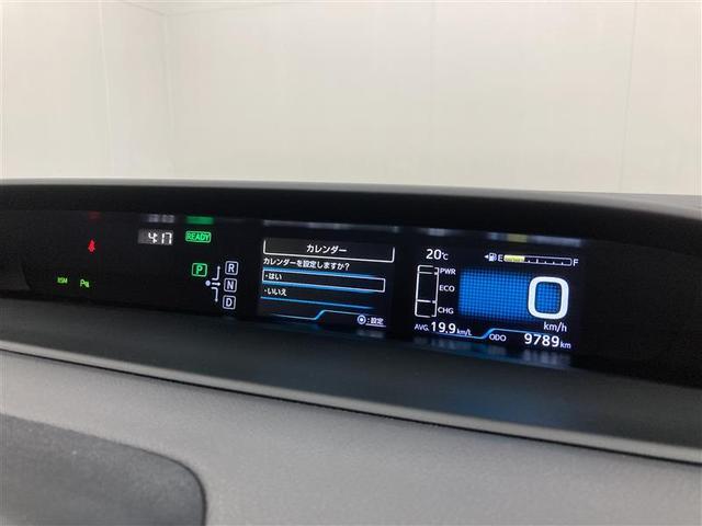 Aツーリングセレクション ワンセグ メモリーナビ ミュージックプレイヤー接続可 バックカメラ 衝突被害軽減システム ETC LEDヘッドランプ ワンオーナー アイドリングストップ(5枚目)