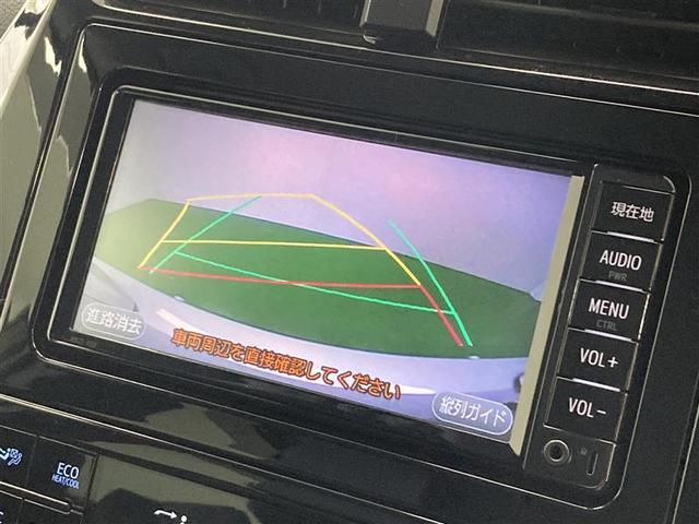 Aツーリングセレクション ワンセグ メモリーナビ ミュージックプレイヤー接続可 バックカメラ 衝突被害軽減システム ETC LEDヘッドランプ ワンオーナー アイドリングストップ(7枚目)