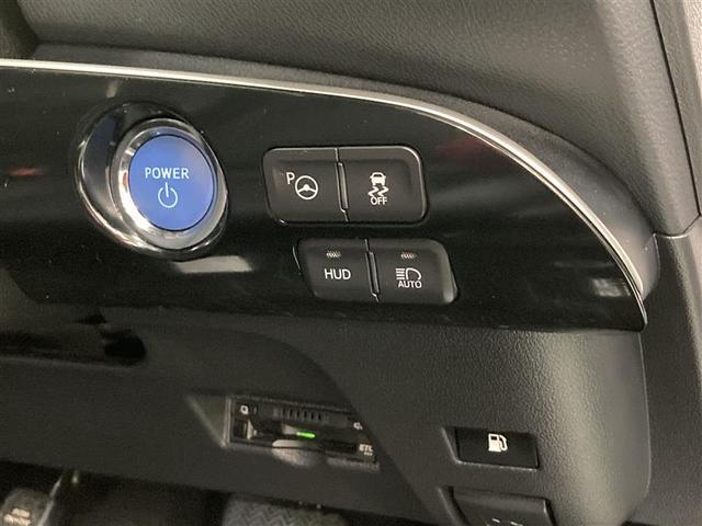 Aツーリングセレクション ワンセグ メモリーナビ ミュージックプレイヤー接続可 バックカメラ 衝突被害軽減システム ETC LEDヘッドランプ ワンオーナー アイドリングストップ(8枚目)